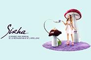 Sirha World Exhibition : 21th-25th January 2017 at Lyon (France)